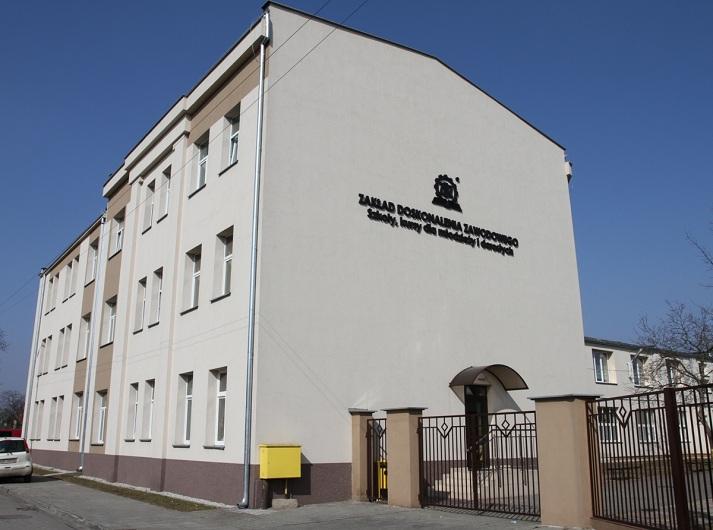 ZDZ Radom - widok elewacji budynku